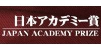 Japan Academy Prize