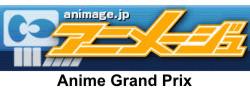 Animage Anime Award