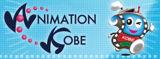 Kobe Anime Award