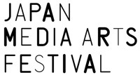 Japan Media Arts Festival